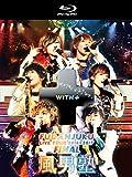 風男塾ライブツアー2016-2017 ~WITH+~ FINAL 中野サンプラザホール [Blu-ray]