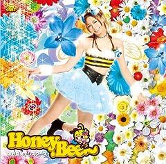 中野腐女子シスターズ「Honey Bee〜」のジャケット画像