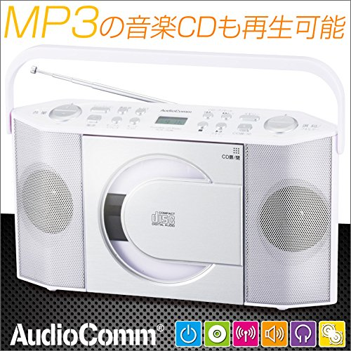 MP3再生対応 RCR-310N AudioComm 07-8211
