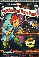 Hunchback of Notre Dame [DVD] [Import]