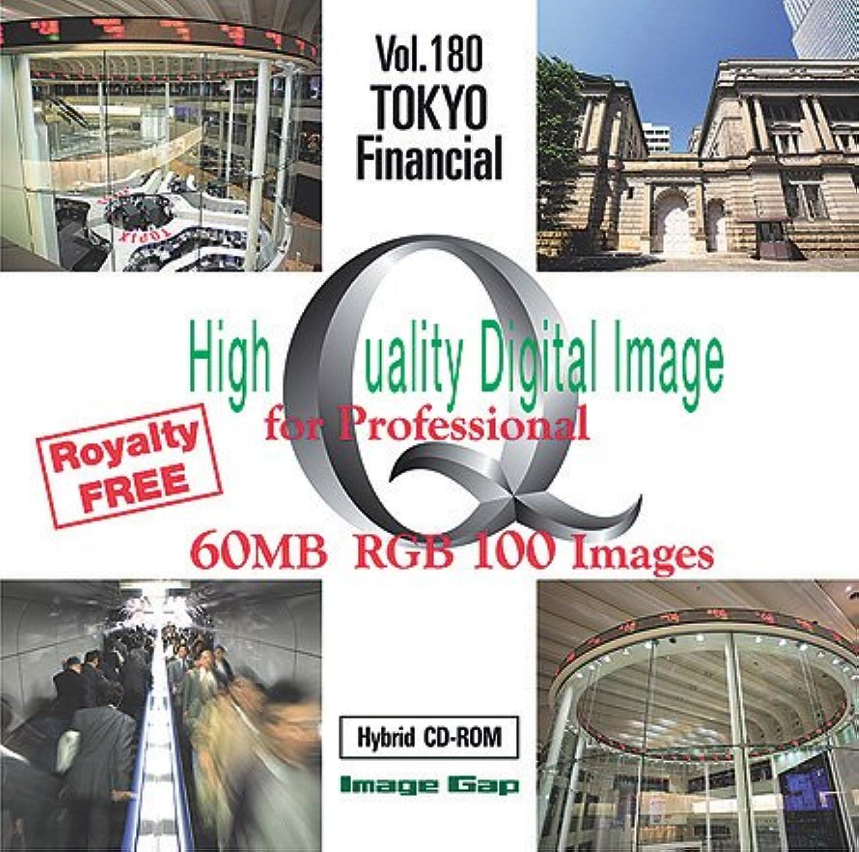 競う地平線富High Quality Digital Image Vol.180 tokyo financial