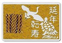 シマヘビの抜け皮《延年転寿・鶴亀切り絵入り》 カードサイズ リッチ&ゴージャスなゴールド(黄金) バージョン 昔ながらの縁起物 お財布に入れる金運の御守 白蛇観音祈祷済み