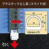 コクヨ バインダー ノート キャンパス 26穴 100枚収容 B5 オレンジ ル-P333NYR 画像