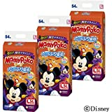 【ケース販売】マミーポコ テープ Lサイズ ディズニーハロウィンデザイン 54枚×3個