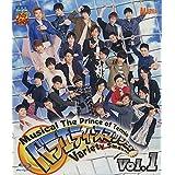 ミュージカル テニスの王子様 バラエティ・スマッシュ! Vol.1(Blu?ray Disc)