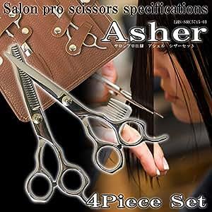 Asher 初心者・美容師向け 高級ステンレス製 カットシザー/セニングシザー(カットはさみ/すきばさみ)シザー4点セット 保管ケース付き 自宅でプロ仕様 男性や女性、こども専用美容はさみ (ブラウン)