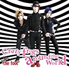 Crazy frogs around the world [通常盤]()