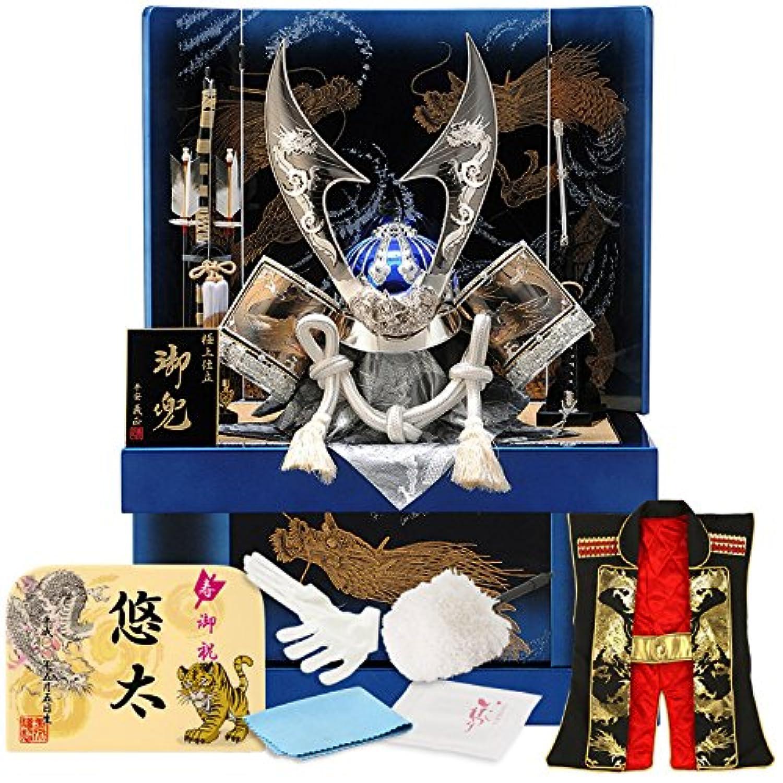 五月人形 兜 着用 収納 飾り 平安義正 盛上蒔絵 青 蒼龍 25号 h275-sssw-yo-blue