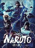 ライブ・スペクタクル「NARUTO-ナルト-」〜暁の調べ〜[ANSB-10079/80][DVD] 製品画像