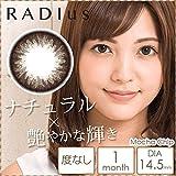 RADIus(ラディアス)【モカチップ】カラコン1ヶ月1箱1枚入【度あり】度数:-1.75