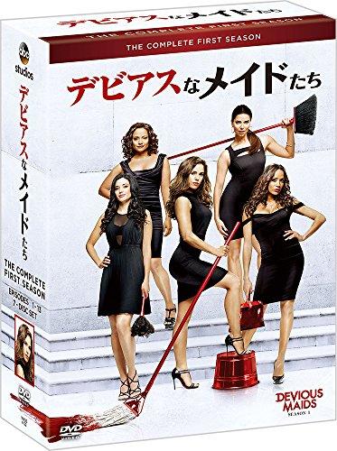 デビアスなメイドたち シーズン1 COMPLETE BOX [DVD]の詳細を見る