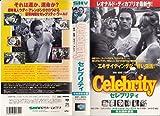 セレブリティ【日本語吹替版】 [VHS] 画像