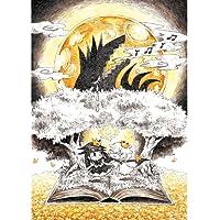 【Amazon.co.jpエビテン限定】嘘つき姫と盲目王子 PS4版 ファミ通DXパック