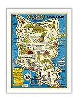"""オアフ島、ハワイ""""MEM-O-マップ"""" - 第二次世界大戦軍事記念碑マップ - ビンテージイラストマップ によって作成された ジョン・G・ドルリー c.1946 - アートポスター - 51cm x 66cm"""