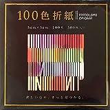 エヒメ紙工 100色折紙 E-100C-01 5cm角 300枚
