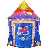 キッズテント 子供用おもちゃハウス 可愛いボールテントハウス Kids Tentロケット型 知育玩具 室内遊具 秘密基地…