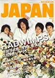 ROCKIN'ON JAPAN (ロッキング・オン・ジャパン) 2007年 02月号 [雑誌]