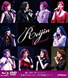 """麗人""""REIJIN""""コンサート~宝塚OG10名によるJ-POP&...[Blu-ray/ブルーレイ]"""