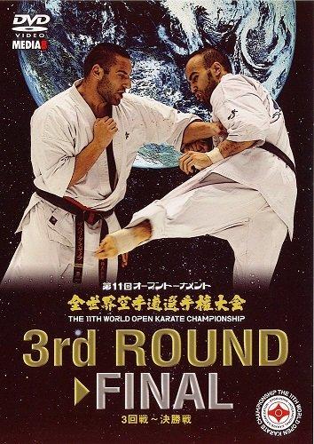 第11回全世界空手道選手権大会 3回戦~決勝戦...