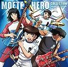 TVアニメ「キャプテン翼」 中学生編エンディングテーマ「燃えてヒーロー」コレクション