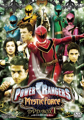 POWER RANGERS MYSTIC FORCE DVD-BOX 1
