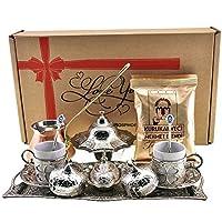demmex CopperBull 2018トルコギリシャ語アラビアコーヒーセットwithポットカップトレイ&コーヒー、16ピース シルバー