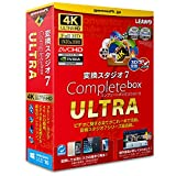 gemsoft 変換スタジオ 7 Complete BOX ULTRA