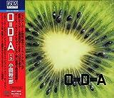 小田裕一郎/ODA +3