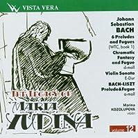 Maria Yudina Volume 12