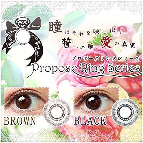 LOVE is BRIDE プロポーズリングシリーズ ブラウン ブラック 1ヶ月用 度なし 2枚 DIA:14.5mm カラコン (love black)