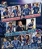 横浜F・マリノスイヤー Blu-ray 2016