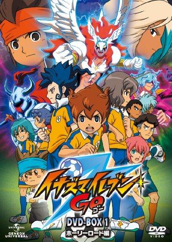イナズマイレブンGO DVD-BOX1 ホーリーロード編 (期間限定生産)
