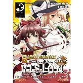東方Project Phantom Magic Vision [Based Starter] ネオスターターシリーズ ベーシックセット