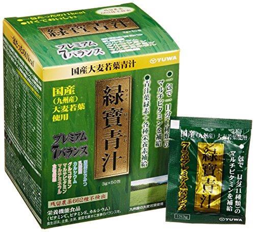 ユーワ 緑寶青汁