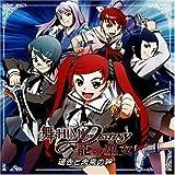 舞-HiME★DESTINY ドラマCD Vol.2 画像