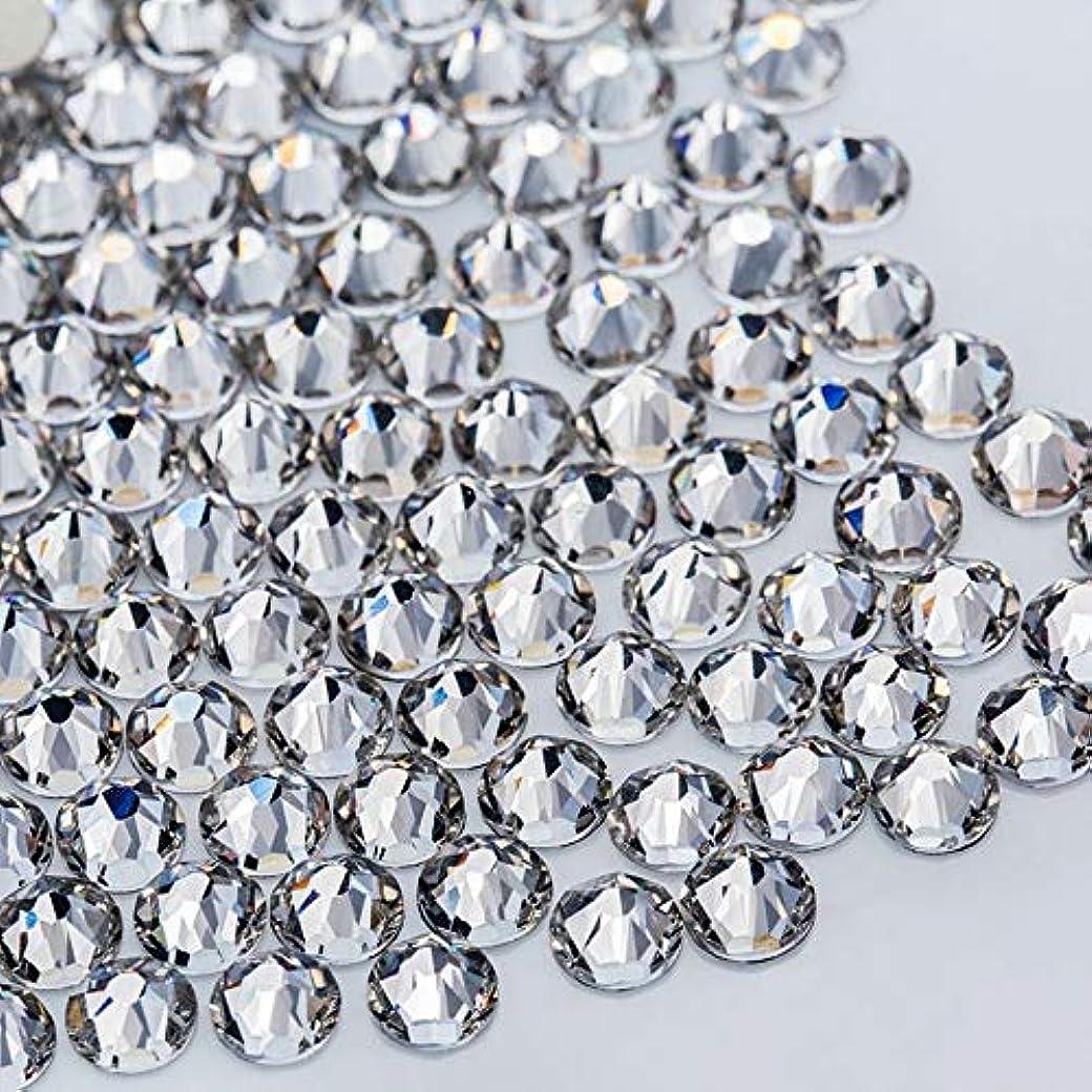 移動する候補者繰り返しWTX ガラス製 ラインストーン 高品質 1440粒 SS4~SS30 ネイル デコ クリスタル (SS20(約4.6-4.8mm), クリスタル)