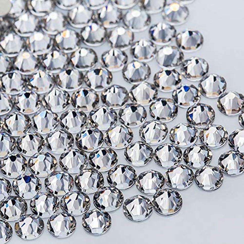 場所無効にする柔らかいWTX ガラス製 ラインストーン 高品質 1440粒 SS4~SS30 ネイル デコ クリスタル (SS20(約4.6-4.8mm), クリスタル)