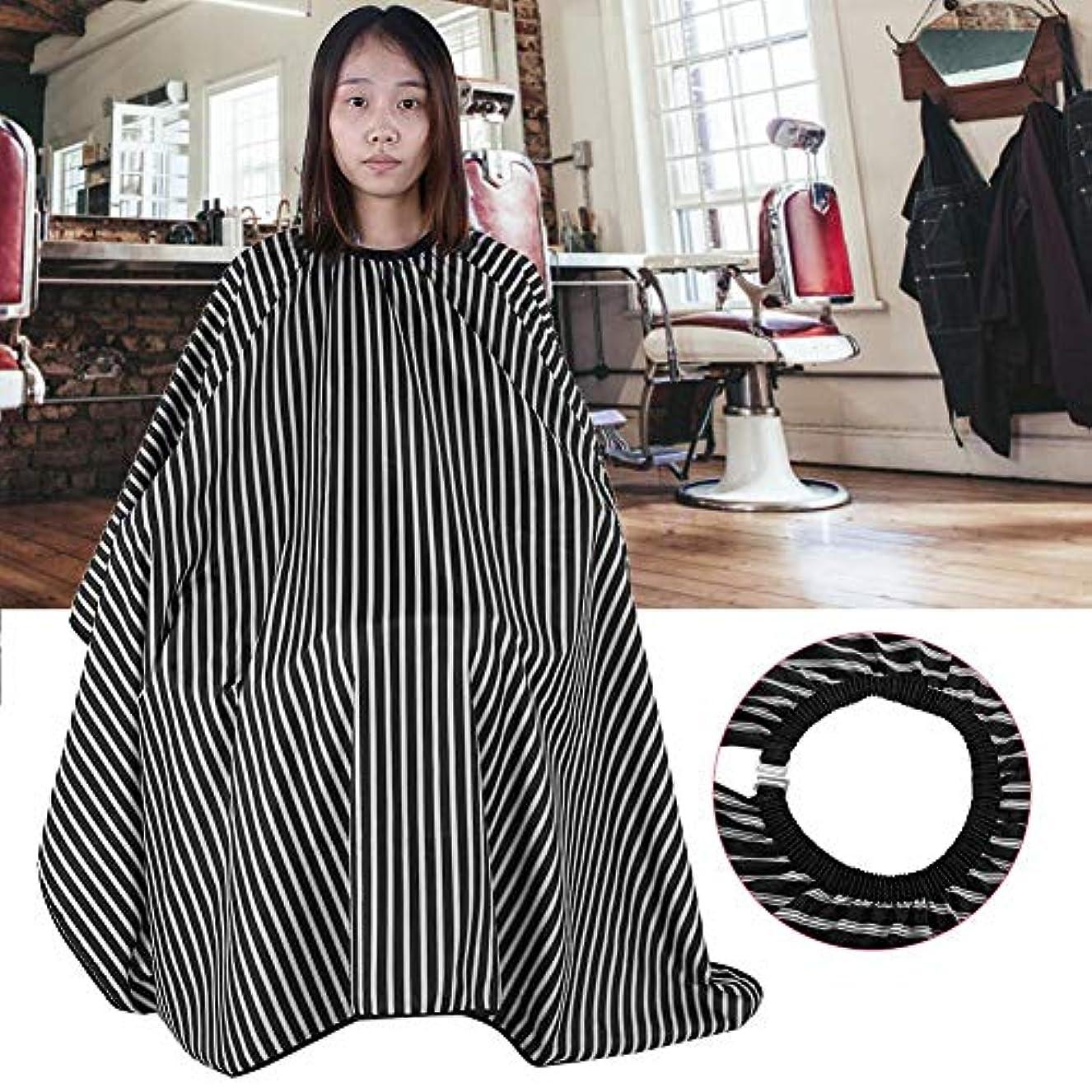 シャット冷ややかな静めるYuyteブラック&ホワイトストライプ帯電防止スタイピングケープオイルプルーフサロンケープバーバー理髪ラップ