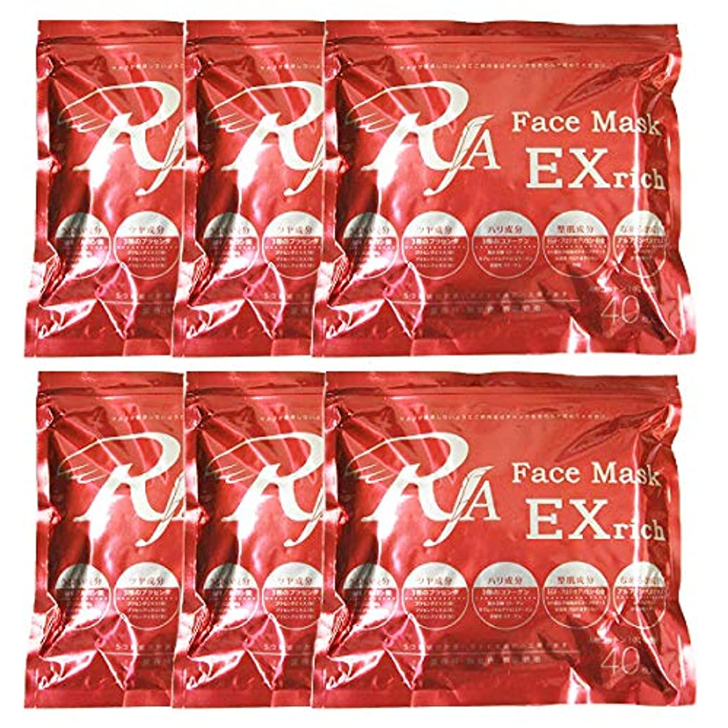 慰め私たち休憩するTBS公式/RJA フェイス マスク EXrich 240枚入(40枚×6袋) エステ使用の実力派フェイスマスク!1枚に約11mlもの美容液