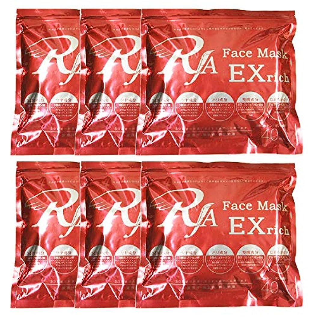 間連続したレキシコンTBS公式/RJA フェイス マスク EXrich 240枚入(40枚×6袋) エステ使用の実力派フェイスマスク!1枚に約11mlもの美容液