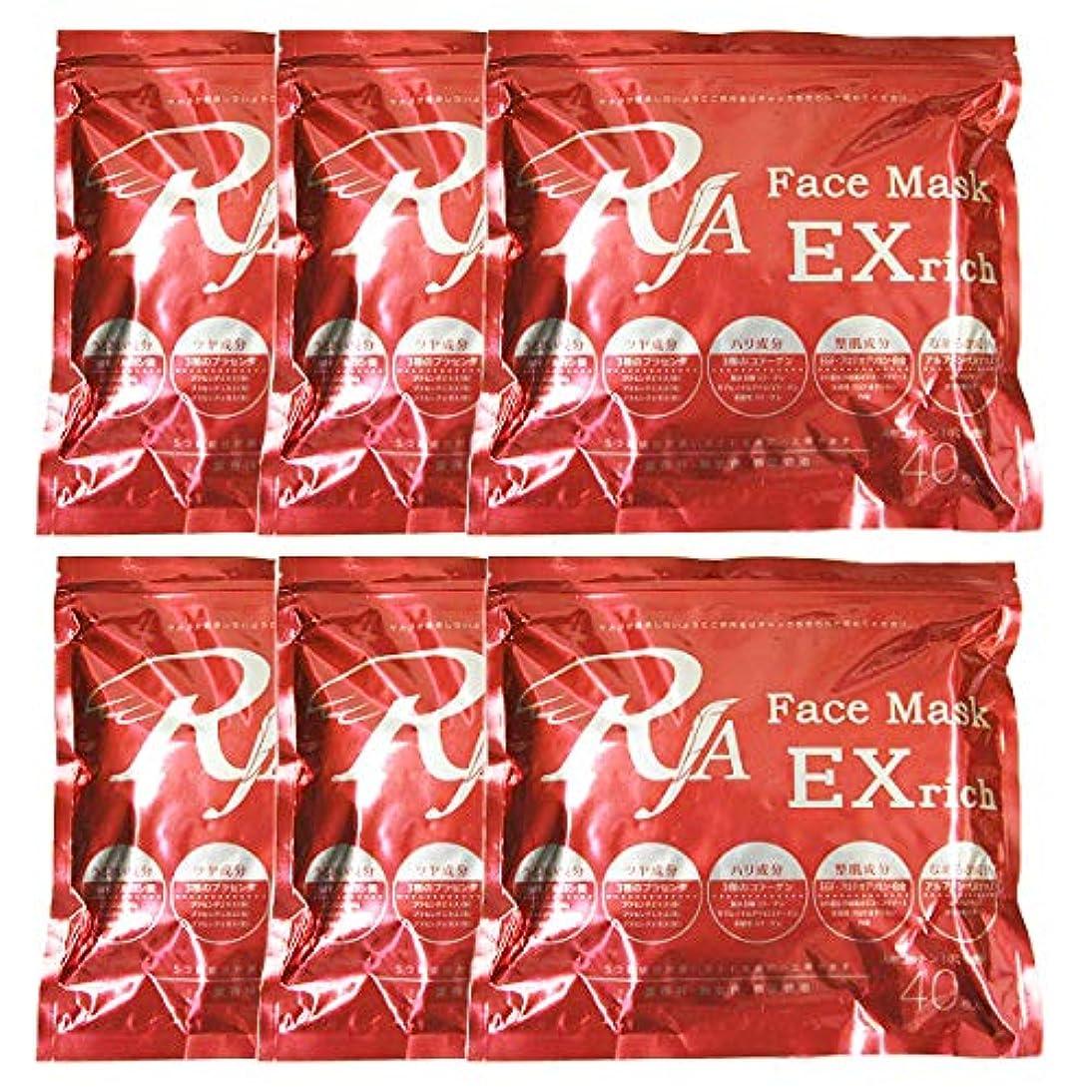ダウン色実施するTBS公式/RJA フェイス マスク EXrich 240枚入(40枚×6袋) エステ使用の実力派フェイスマスク!1枚に約11mlもの美容液