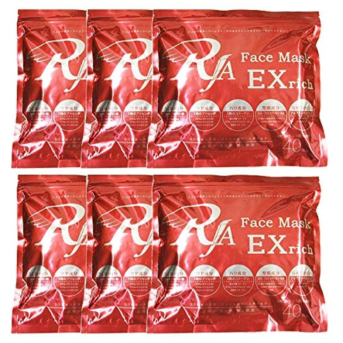 爬虫類自明改修TBS公式/RJA フェイス マスク EXrich 240枚入(40枚×6袋) エステ使用の実力派フェイスマスク!1枚に約11mlもの美容液