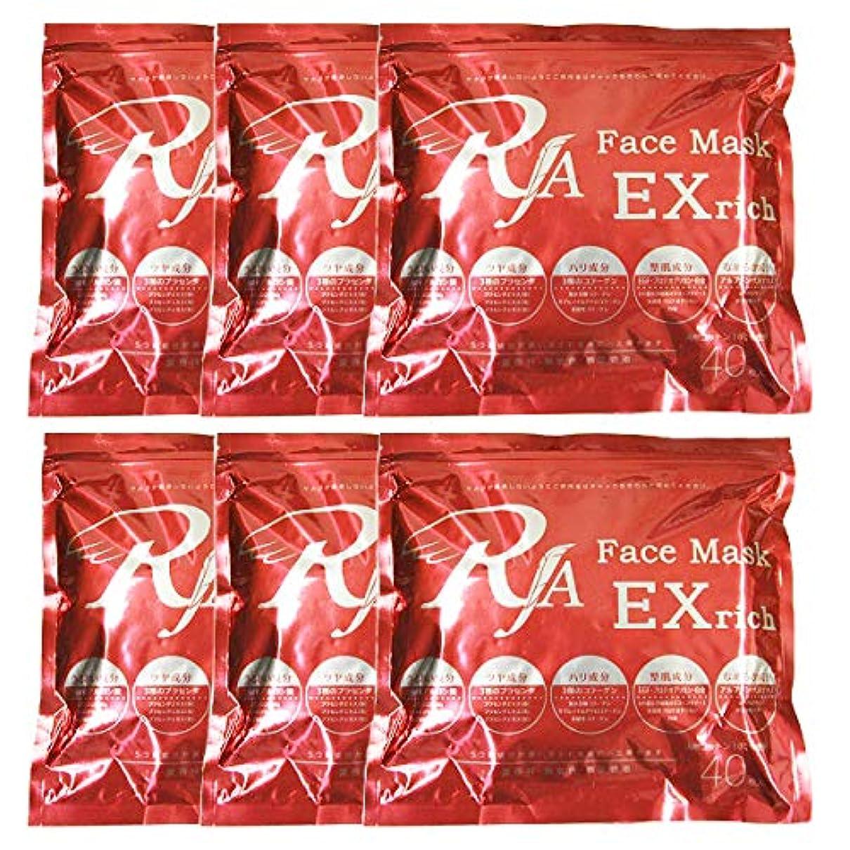 夜明け広々とした発生TBS公式/RJA フェイス マスク EXrich 240枚入(40枚×6袋) エステ使用の実力派フェイスマスク!1枚に約11mlもの美容液