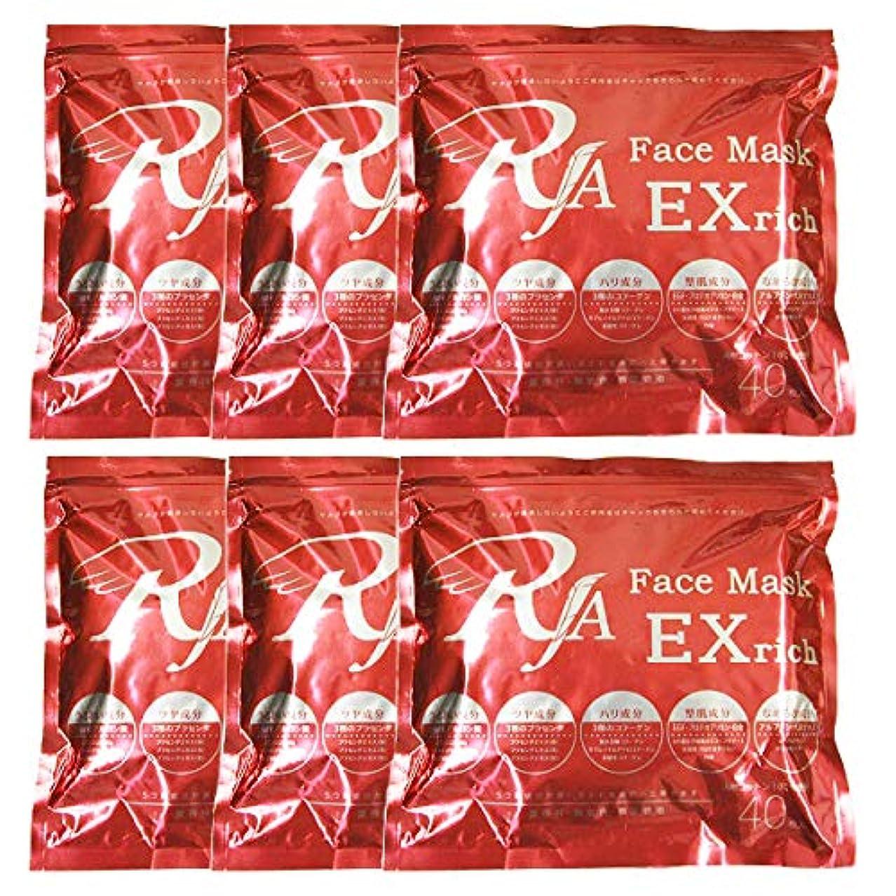 シロクマケーブルカー複雑なTBS公式/RJA フェイス マスク EXrich 240枚入(40枚×6袋) エステ使用の実力派フェイスマスク!1枚に約11mlもの美容液