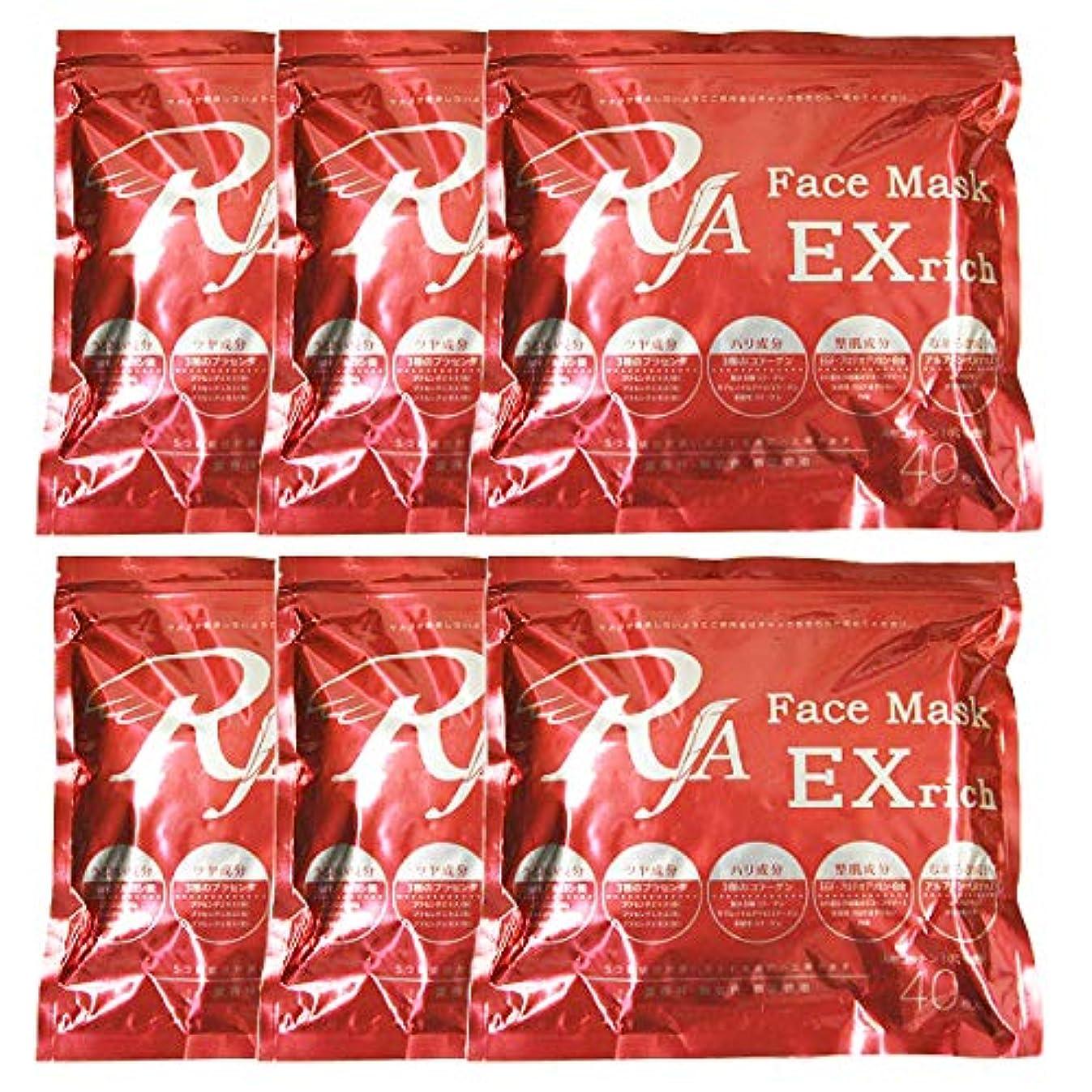 確認する電気技師リングバックTBS公式/RJA フェイス マスク EXrich 240枚入(40枚×6袋) エステ使用の実力派フェイスマスク!1枚に約11mlもの美容液