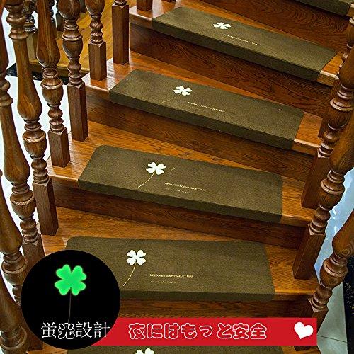 階段 滑り止めマット 階段マット Oncezytime 折り曲げ付き 蛍光材質 防音 消臭 おくだけ吸着 ズレない 洗える 自由にカットでき 70 * 22cm 5枚セット 四つ葉模様 (コーヒーの四つ葉)