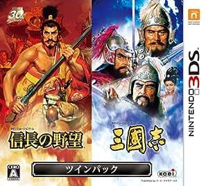 『信長の野望』『三國志』 ツインパック - 3DS
