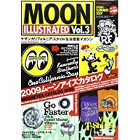 MOON ILLUSTRATED Vol.3(ムーン イラストレイテッド)