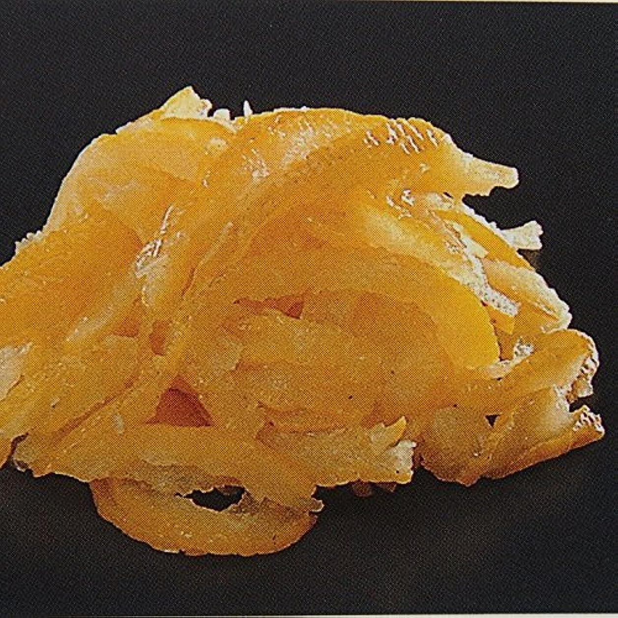 凝視ボート間違っている山福 柚子スライス500g 冷凍