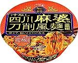 サッポロ一番 麺の至宝 汁なし四川麻婆味刀削風麺 104g×12個